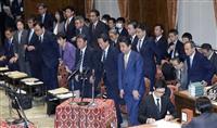 衆院予算委が令和2年度予算案を可決