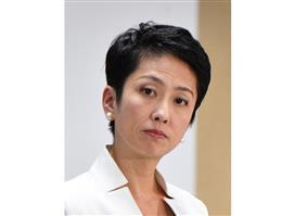 立民・蓮舫氏「すぐ撤回すべきだ」と批判 政府の小中高休校要請