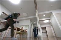 参院、新しい議員宿舎完成 家賃は相場より割安