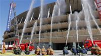 五輪控え国立競技場で演習 震度7想定、東京消防庁