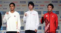 大迫「トップ争いに絡む」 東京マラソンへ有力選手が会見