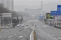 新型肺炎 中国の死者2788人に 44人増加、北京では2人