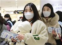 韓国の感染者2000人超え 3日で倍増