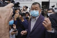 香港警察、民主派の有力者3人逮捕 半年前の抗議集会に参加