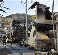 広島・因島で火災、30棟焼ける けが人なし