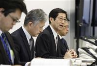 悪質パワハラ、別の神戸市立学校でも カイコのさなぎ食べせる、丸刈り強要も