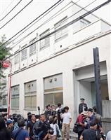 新型肺炎で吉本主催公演中止、延期へ