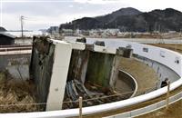 旧女川交番の遺構整備完了 津波で横転、パネル展示も