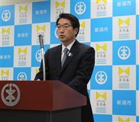 感染男性、15日に新幹線で東京から新潟に帰省