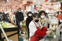 【新型肺炎】中国の死者2835人に 湖北省外の感染増は4人