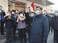 中国の景況感が過去最低に 新型肺炎の影響でリーマン・ショック直後を上回る