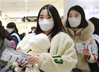 韓国の感染者3千人に迫る