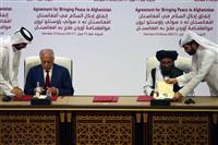米とタリバン和平合意 アフガン米軍「14カ月内に完全撤収」
