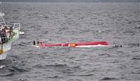 長崎沖の衝突事故、イカ釣りの操船者を逮捕