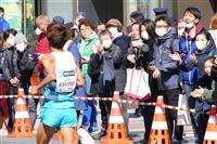 マスク着用、観戦自粛…異例の東京マラソン