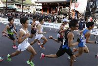 コロナ対策「関係者の助けで無事に…」 東京マラソンで運営側