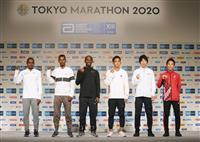 東京マラソン、速報します