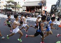 【東京マラソン】高久が2時間6分台で8位 設楽は16位、井上は26位