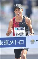 大迫傑が日本記録更新で4位 東京五輪代表入り有力 東京マラソン