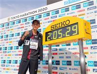 【東京マラソン】大迫、MGCの悔しさバネに挑戦し日本新
