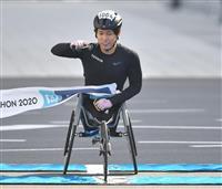 車いす男子優勝の鈴木、大会記録を大幅更新 東京マラソン