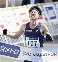 高久が日本歴代4位「6分台はまさか」 東京マラソン
