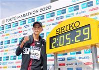瀬古リーダーも高評価「今までの選考なら、こんなにタイム出なかった」 東京マラソン