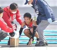 井上、果敢な挑戦も26位「悔いはない」東京マラソン