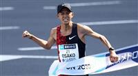 【東京マラソン】大迫が日本記録更新し4位 五輪代表入り有力に レゲセが2連覇