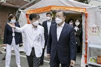 相次ぐ韓国人隔離…批判は中国に甘い文大統領に、弾劾請願130万人