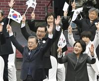 「共に危機克服し、未来志向の協力関係を」 韓国大統領、三・一独立運動の式典で