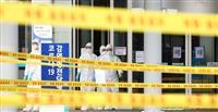 新型コロナ 韓国の感染者が3736人に