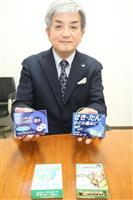 滋賀の医薬品メーカー 原材料の輸入停止でピンチ