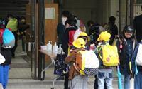 休校見送り地域では賛否「仕事や介護あるので助かる」「子供の命優先を」 栃木・大田原