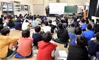「拉致問題を忘れず、みんなに伝えて」船橋高根東小で出前授業 本紙社会部長
