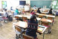 「自宅でゲーム三昧」「中高生がたむろ」… 休校中の過ごし方課題