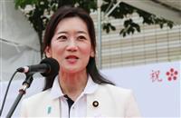 「高齢者は歩かない」とやじ 参院予算委で自民・松川氏「率直に反省」