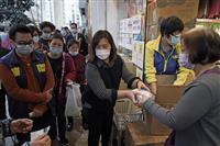 56%の患者は発熱なし 中国・香港合同研究