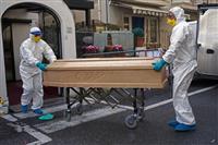 伊で感染急拡大1600人 バチカンは国際会議延期