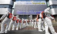 【新型肺炎】韓国の感染者が4000人超え、死者22人