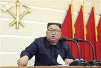 北朝鮮が飛翔体2発を発射、今年初めて 短距離弾道ミサイルか