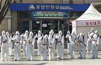 【新型肺炎】韓国の感染者4300人超、死者26人
