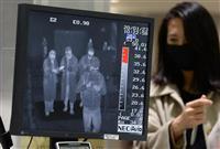 関空の国際線旅客便、5割欠航 中国便は85%
