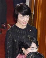 河井案里氏秘書を聴取 参院選巡る公選法違反事件