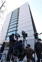 議員会館の河井夫妻事務所も捜索 秘書ら対応に追われる