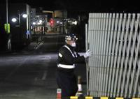 福島県双葉町の避難指示、4日一部解除 住民帰還は2年後めど