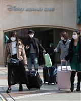 JR東の鉄道利用に新型コロナ直撃 ディズニー休園で舞浜駅7割減
