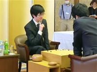 【十段戦】芝野名人が先勝 五番勝負第1局《棋譜再現》