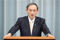 3・11政府追悼式の開催「状況見て最終検討」 菅官房長官