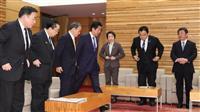 11日の東日本大震災追悼式、中止へ 政府方針